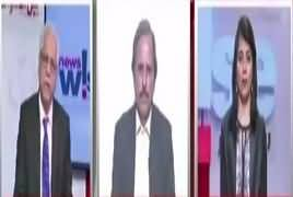 News Wise (51 Years of PPP, What Achieved?) – 30th November 2018