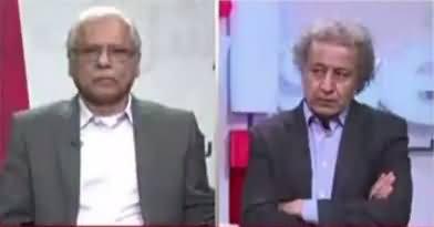 News Wise (America Ke Wazir e Kharja Ki Bartarfi) – 14th March 2018