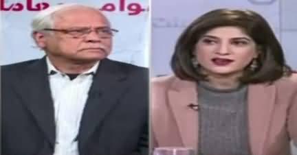 News Wise (American Threats & Pakistan's Response) – 4th January 2018