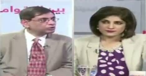 News Wise (American Wazir e Kharja Ka Daura) – 24th October 2017