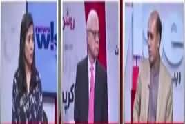 News Wise (Army Chief's Clear Position About Democracy) – 7th September 2018