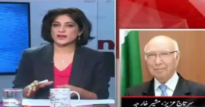 News Wise (Ashraf Ghani Statement Against Pakistan) – 5th December 2016