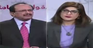 News Wise (Asma Qatal Case) – 31st January 2018