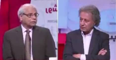 News Wise (Ban on Anti-Judiciary Speeches) – 17th April 2018