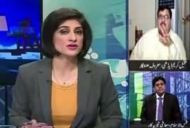 News Wise (Budget 2017-18 Special) – 26th May 2017