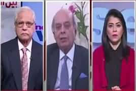 News Wise (Chairman NAB Ki Talbi) – 4th January 2019