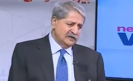 News Wise (Changes in NAB Laws, PPP Made it Easy) - 3rd September 2019