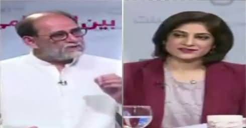 News Wise (Chaudhry Nisar Ka Bayan) – 19th September 2017