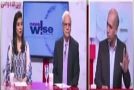 News Wise (Chaudhry Nisar's Press Conference) – 22nd June 2018