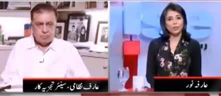 News Wise (CM Spokesperson Shahbaz Gill Resigns) - 13th September 2019