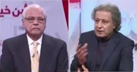 News Wise (Corruption of 14 Billion Rs.) – 26th February 2018