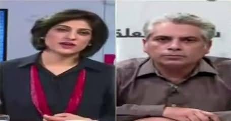 News Wise (Dawn Story Investigations) – 10th May 2017