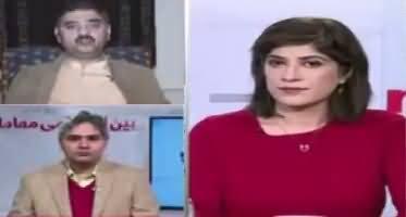News Wise (Dehshatgardi Kab Khatam Hogi) – 18th December 2017