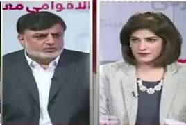 News Wise (Demand of Early Elections) – 17th November 2017