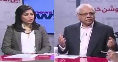 News Wise (Differences And Political Parties) – 14th February 2018