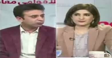 News Wise (Discussion on Current Issues) – 10th November 2017