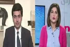 News Wise (Discussion on Current Issues) – 12th January 2018