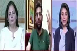 News Wise (Discussion on Current Issues) – 13th May 2019