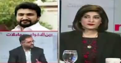 News Wise (Discussion on Current Issues) – 15th November 2017
