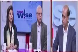 News Wise (Discussion on Current Issues) – 19th September 2018