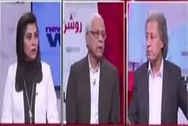 News Wise (Discussion on Current Issues) – 20th April 2018