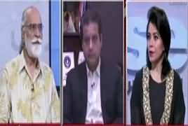 News Wise (Discussion on Current Issues) – 22nd July 2019