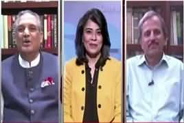 News Wise (Discussion on Current Issues) – 4th June 2019