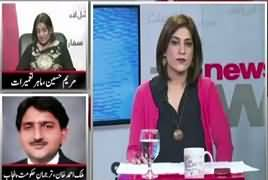 News Wise (Discussion on Current Issues) – 8th December 2017