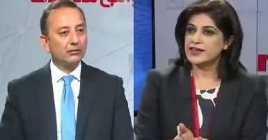 News Wise (Dr. Asim Bhi Zamanat Par Rihaa) – 29th March 2017
