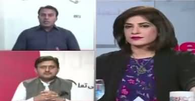News Wise (Early Elections Ka Mutalba) – 6th November 2017