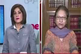 News Wise (Effect of Economic Policies on Common Man) – 29th September 2017