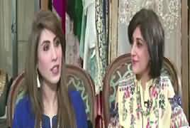 News Wise (Eid Day Special) – 26th June 2017