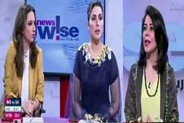 News Wise (Eid Special Show) – 5th June 2019