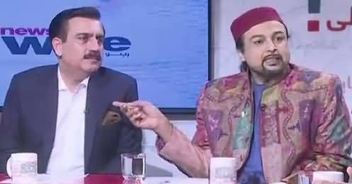 News Wise (Eid-ul-Azha Special) – 22nd August 2018
