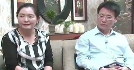 News Wise (Eid With Chinese Muslim Family) – 28th June 2017