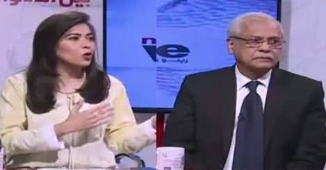 News Wise (Election 2018 Ki Campaign Shuru) – 25th June 2018