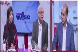 News Wise (Faisla Karne Se Pehle Mashwara Karein) – 18th September 2018