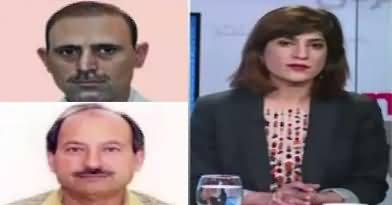 News Wise | 11th December 2017 | Dawn News