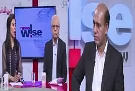 News Wise (Financial Action Task Force Ki Talwar) – 26th September 2018