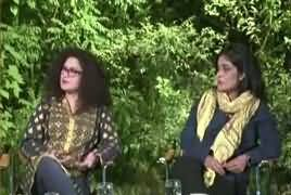 News Wise (Future of Art & Culture in Pakistan) – 20th October 2017