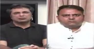 News Wise (Hassan Nawaz Aur Ishaq Dar Ki Talbi) – 3rd July 2017