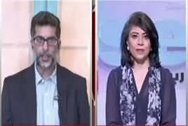News Wise (IMF Package, Pros & Cons) – 14th May 2019
