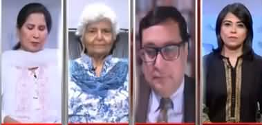 News Wise (Increase Intolerance in Pakistan) - 10th September 2019