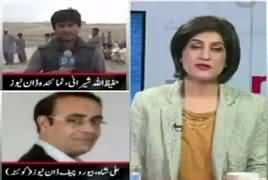 News Wise (Is Police Hiding Something) – 12th May 2017