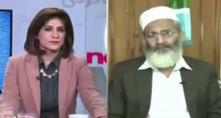 News Wise (Islamabad Dharna Kaise Khatam Kia Jaye) – 22nd November 2017