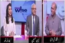 News Wise (Jahangir Tareen Vs Shah Mehmood Qureshi) – 29th June 2018