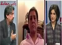 News Wise (Journalism How Much Free in Pakistan?) – 11th October 2016
