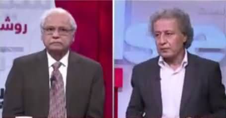 News Wise (Judiciary Vs Administration) – 2nd April 2018
