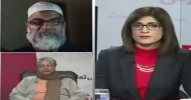News Wise (Kasur Mein Zainab Ka Qatil Giraftar) – 23rd January 2018