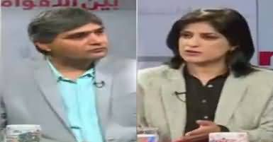 News Wise (Lahore Mein Dhamaka) – 5th April 2017